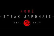 KOBE STEAKHOUSE 1